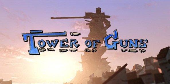 tower of guns title